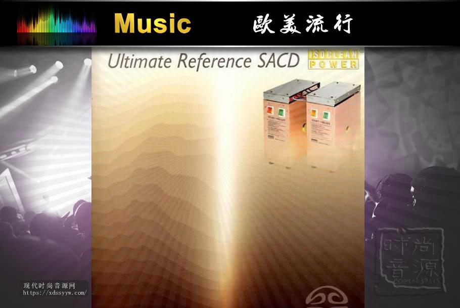 终极参考SACD- 官能飨宴TopMusic Ultimate Reference SACD [SACD-ISO/百度云]