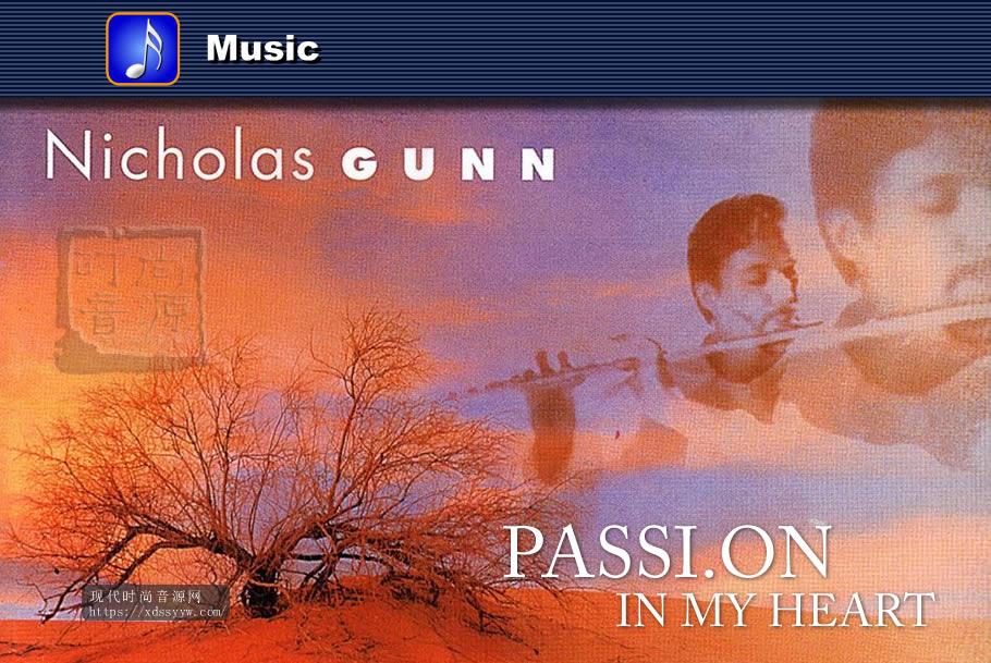 发烧唱片 尼古拉斯·冈恩《炽热的心》 1998 【FLAC+CUE/整轨/百度云】