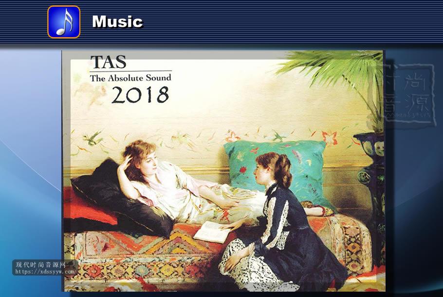 TAS 2018 绝对的声音 - TAS The Absolute Sound 2018[WAV/百度云]
