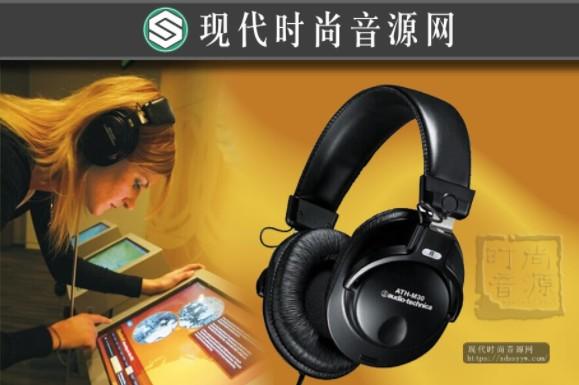 Audio-Techinca 铁三角 ATH-M30 专业监听耳机 录音棚/舞台监听专用
