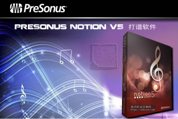 PreSonus Notion v5.0.359 PC/MAC打谱软件