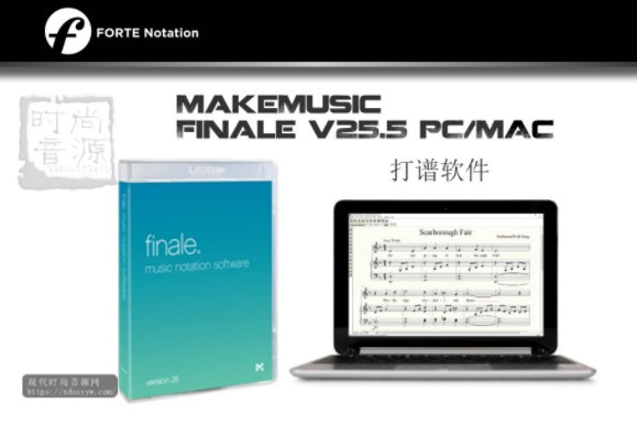 MakeMusic Finale v25.5 PC/MAC 打谱软件