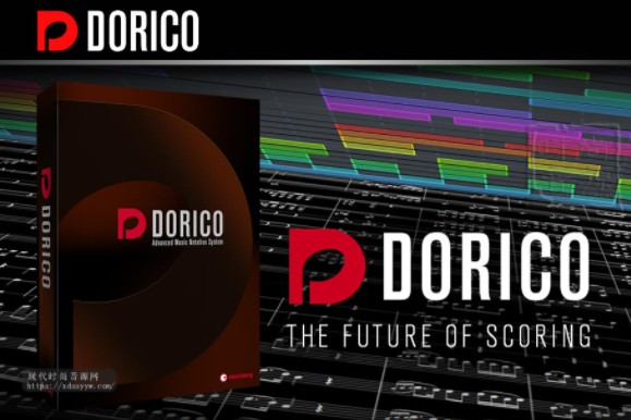 Steinberg Dorico v1.0.20 PC版 64位 打谱软件