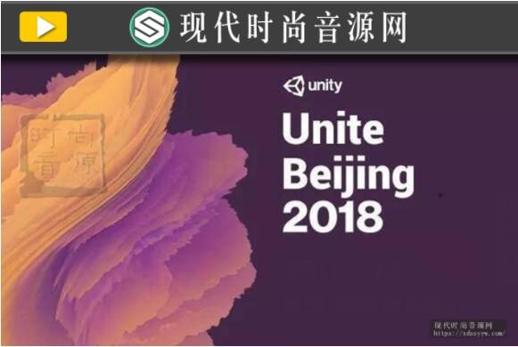 Unity3D 2018破解版 2018中文特别版 win/mac 含教程
