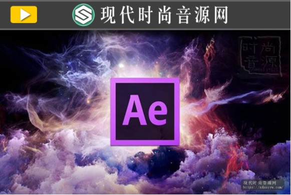 Adobe After Effects CC 2018官方版