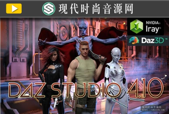 Daz3D Studio 4.10软件安装包 一键安装GOZ/G3/G8/基础资源包