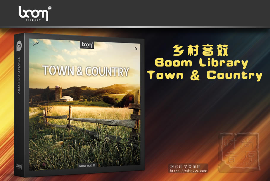 Boom Library Town & Country WAV小镇和乡村音效