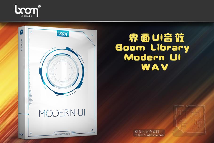 Boom Library Modern UI WAV 界面UI音效