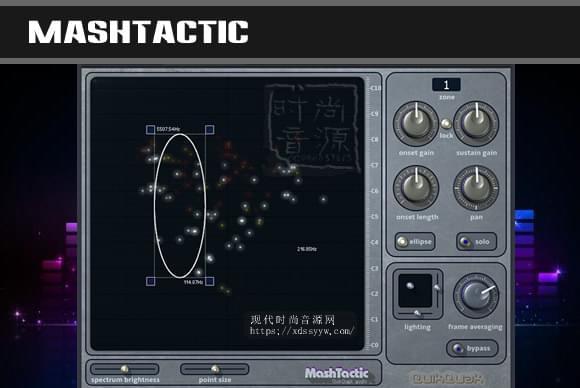MashTactic 2 64bit消音伴奏和提取干声的插件