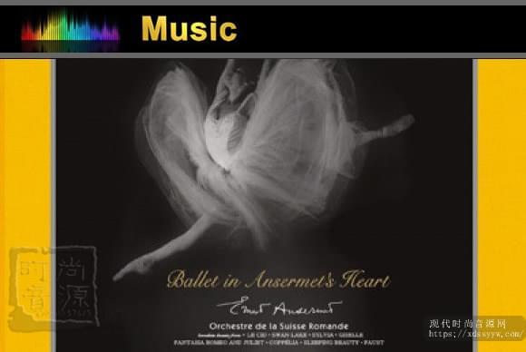 ABC唱片:《安塞美心中的芭蕾》(FLAC/百度网盘)