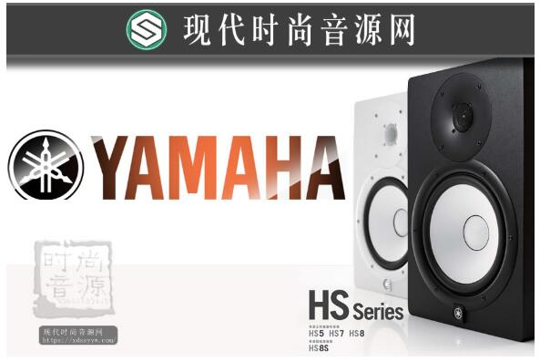 Yamaha/雅马哈 HS8(单个装)有源监听音箱 录音棚 音乐室专用