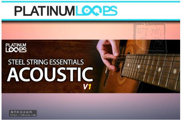 Acoustic Guitar – Steel String Essentials v1