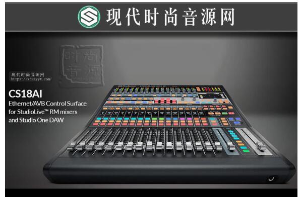 Presonus StudioLive CS18AI 数字现场调音台数字调音台