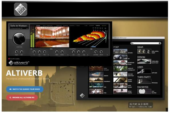 Audioease Altiverb 7 XLv7.2.6 win+MAC世界最好真实专业卷积混响