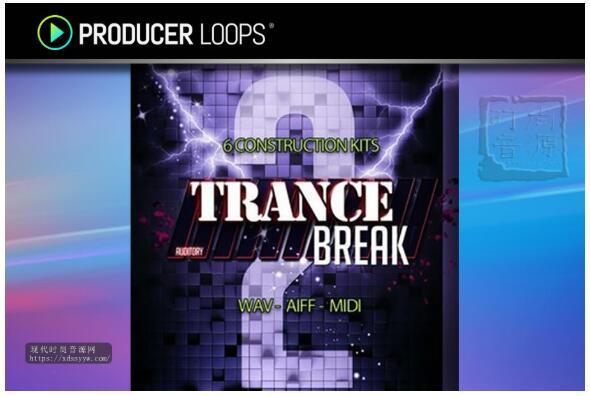 Auditory Trance Break Vol.2