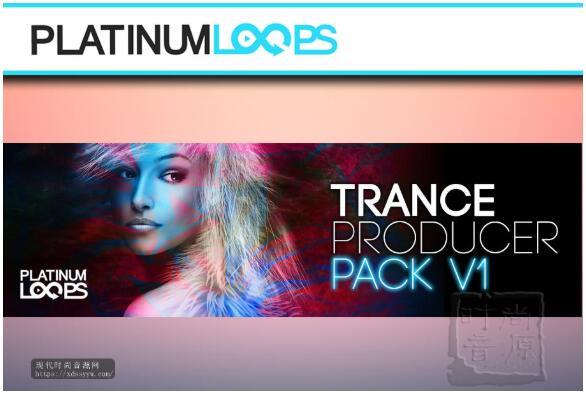 Trance Loops V1