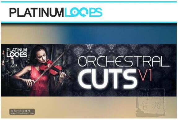 Orchestral Cuts V1