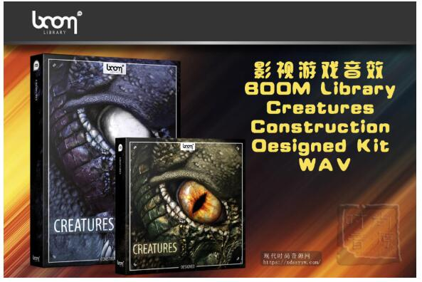 BOOM Library Creatures Construction Designed Kit WAV影视游戏音效