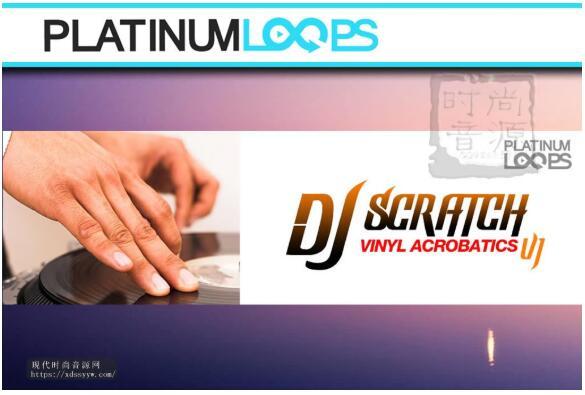 DJ Scratch Loops – Vinyl Acrobatics V1