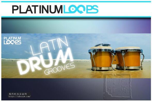 Latin Drum Loops