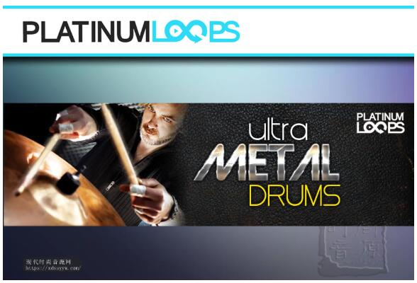 Ultra Metal Drum Loops