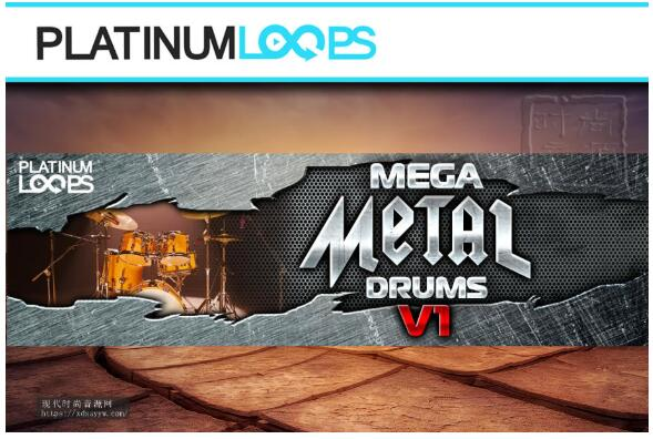 Mega Metal Drum Loops V1