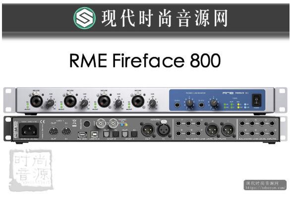『行货 带保卡』 RME Fireface 800 火线音频接口 机架式声卡