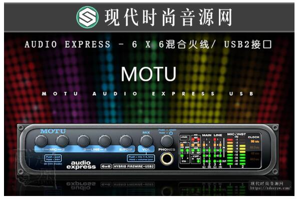 【正品行货】MOTU 马头 AUDIO EXPRESS 火线/USB 音频接口