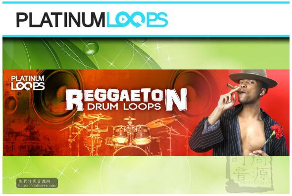 Reggaeton Drum Loops