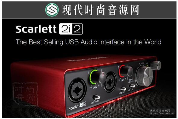 FOCUSRITE Scarlett 2i2 声卡 USB2.0 音频接口 全新行货