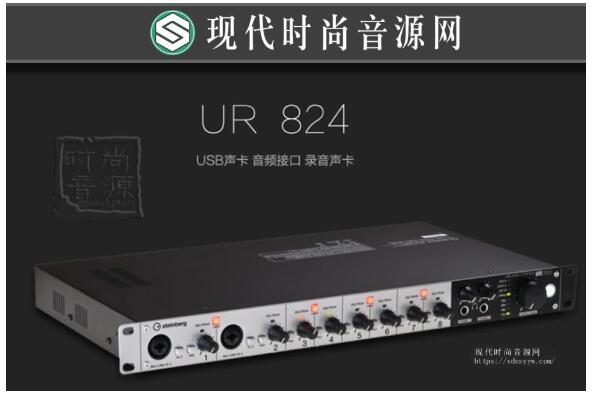 Steinberg UR824 斯坦伯格USB音频接口声卡
