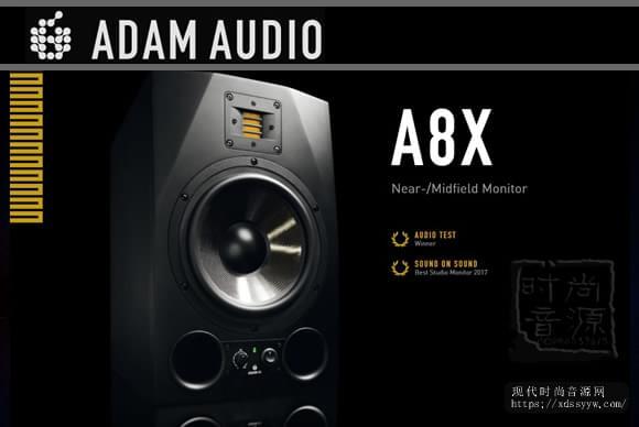 ADAM A8X 亚当 有源监听音箱 室内音箱 录音棚音箱(一只)