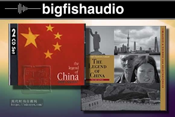Big Fish Audio The Legend Of China D1 D2 音色素材.中国传说