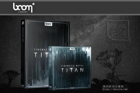 Boom Library Cinematic Metal  Titan Construction Kit WAV大气危险的音效