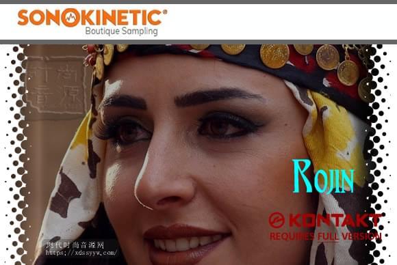 Sonokinetic Rojin KONTAKT 库尔德女声