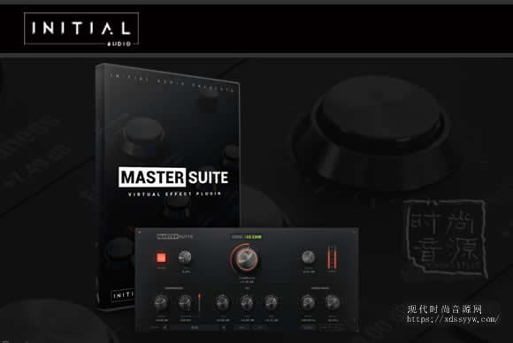 Initial Audio Master Suite v1.0.0 PC MAC 母带效果套件