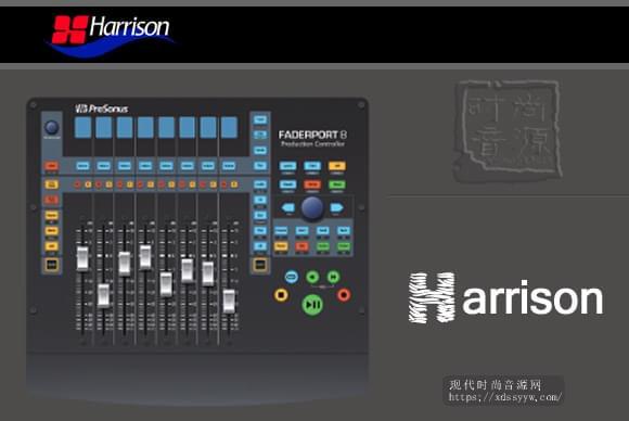 Harrison Mixbus 32C 4 v4.3.19 传奇模拟台