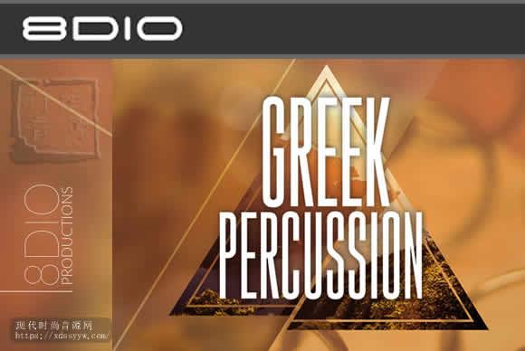 8Dio Greek Percussion KONTAKT希腊打击乐