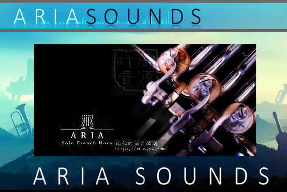 Aria Sounds French Horn KONTAKT 咏叹调法国圆号