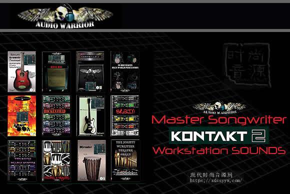 Audiowarrior Master Songwriter Workstation Sounds KONTAKT各种乐器综合