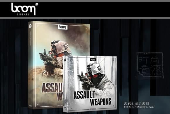 BOOM Library – Assault Weapons Sounds Bundle武器音效