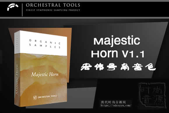 Organic Samples Majestic Horn v1.1宏伟号角音色