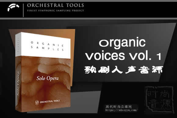 Organic Samples Organic Voices Vol. 1歌剧主题人声音源