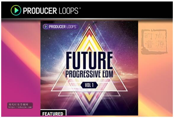 Producer Loops Future Progressive EDM Vol 1