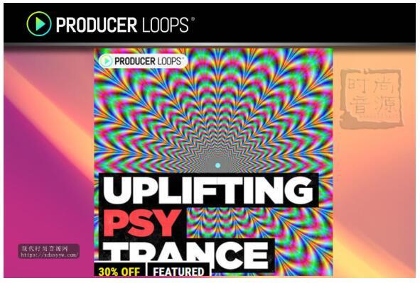 Producer Loops Supalife Electro Trance Vol 1