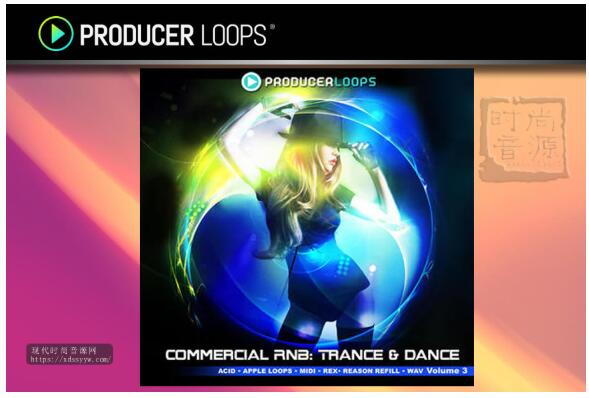 Producer Loops Commercial RnB Trance And Dance vol 3