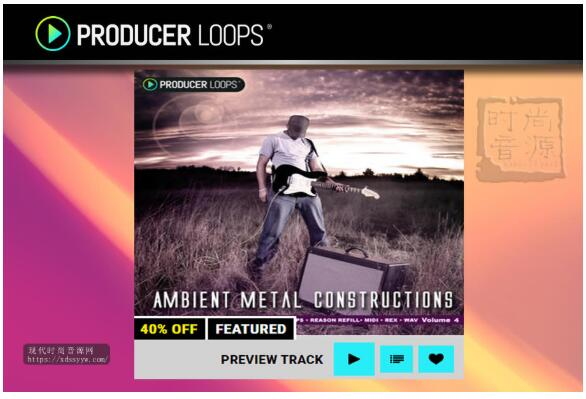 Producer Loops Ambient Metal Constructions 4