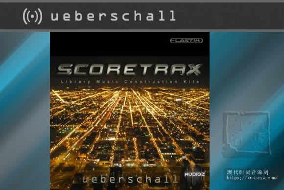 Ueberschall Scoretrax ELASTIK城市之声节奏音色