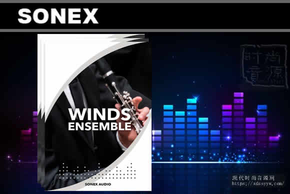 Sonex Audio Woodwinds Ensemble KONTAKT木管合奏