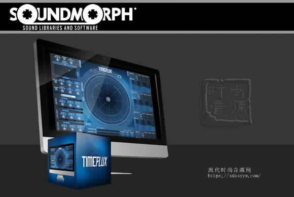 SoundMorph TimeFlux v1.0.3 Incl. Content Standalone x86时间拉伸与变形软件